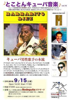 0915 Takahashi.jpg