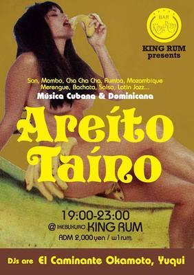Areito.jpg