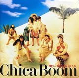 Chica_Boom_2.jpg