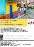 メデジンDJトーク0722横浜.jpg
