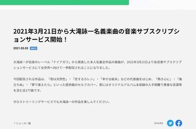 石橋3.jpg