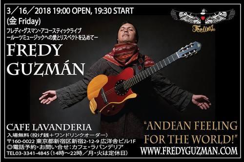 Fredy Guzman.jpg