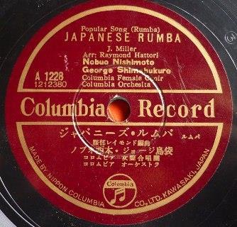Japanese Rhumba.jpg