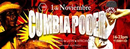 NOV1 Cumbia.jpg
