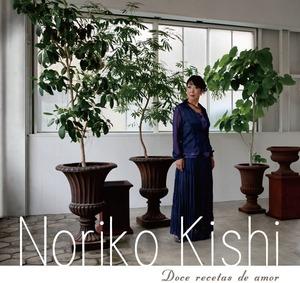 Noriko_Kishi.jpg