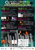 sasashima_flyer.jpg
